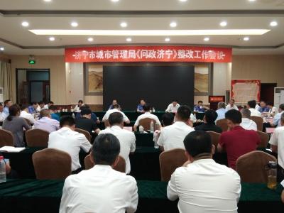 问政济宁·追踪 济宁市城市管理局:重拳出击整治露天烧烤