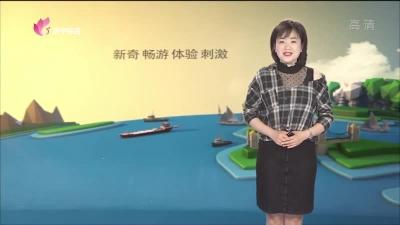 爱尚旅游 — 20190605