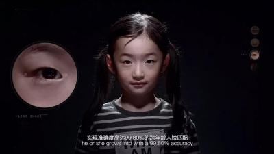 太神奇!警方用AI一次找回4名走失10年的孩子!國內首次!