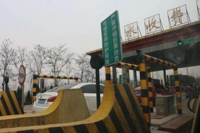 【今日聚焦】高速公路泗水收費站堵車又堵心