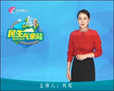 民生气象站_20190718