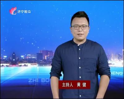直播民生-20190129