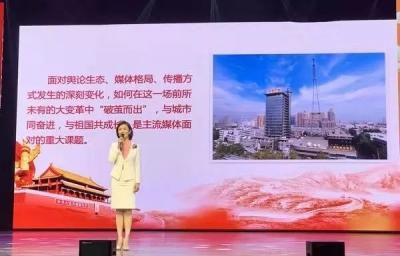 济宁广电张鲁娅荣获全省演讲比赛二等奖