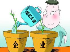 107.26万元!济宁十八家企业领到今年首批稳岗补贴