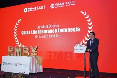 中国人寿推出印尼寿险市场首款人民币保险储蓄产品