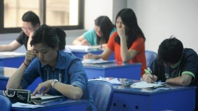 提醒!2019济宁事业单位公开招聘考试准考证开始打印