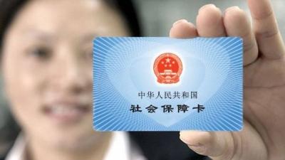 """认准""""官字号""""!兖州又增7家医保定点机构"""