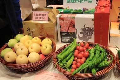 納入全國試點!山東特色農產品投保將獲中央財政補貼