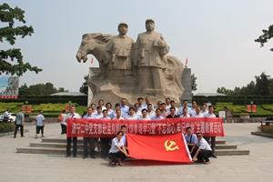 """济宁二中党支部开展""""不忘初心、牢记使命""""红色主题教育活动"""