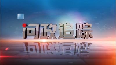 问政济宁·追踪|立说立行 督导组突击检查高新区餐消企业