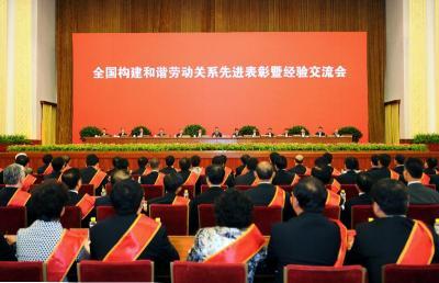 山東19家企業和兩個工業園區受表彰   鄒城工業園區上榜