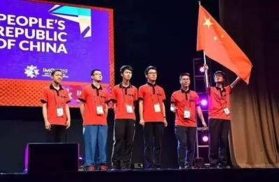 世界第一!这6名中国少年做到了……
