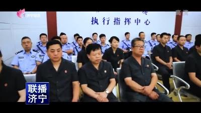 梁山县人民法院:加大执行力度  优化营商环境