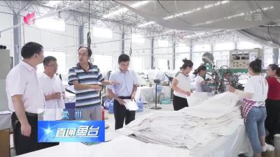 鱼台:加大职业技能培训 引导就业创业