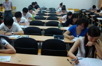 邹城市2019年事业单位公开招聘笔试举行 近万人报名考试