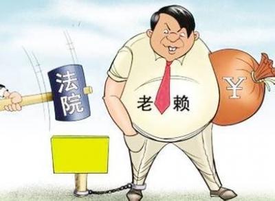 """曲阜市人民法院曝光第三期""""老赖""""名单!"""