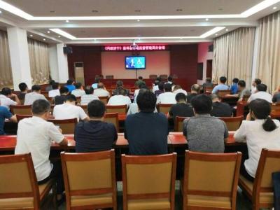 嘉祥县市场监管局组织收看《问政济宁》栏目