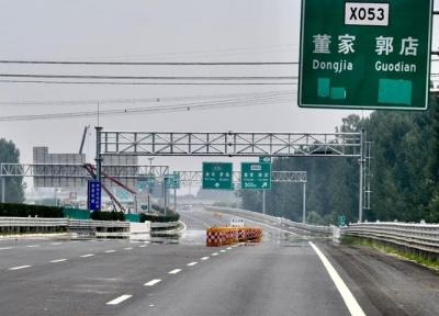 双向八车道的济青北线今晚可通行啦!这些问题要注意
