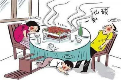 6人吃烤全羊一氧化碳中毒!看夏季就餐安全提醒
