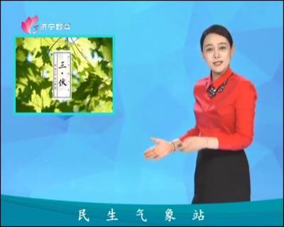民生气象站-20190721
