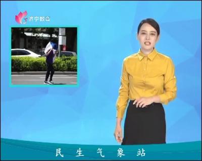 民生氣象站-20190730