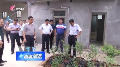 青岛农业大学——泗水县产学研合作座谈会举行