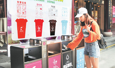 垃圾分類催生新職業  回收人員:靠收垃圾也能月入過萬