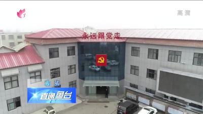 鱼台县三项乡村治理案例荣获省级殊荣
