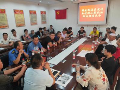 解放路社區:召開小街巷餐飲油煙治理座談會