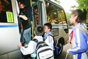 儿童乘车优惠拟不再?#21487;?#39640;,6岁以下可免费乘公交