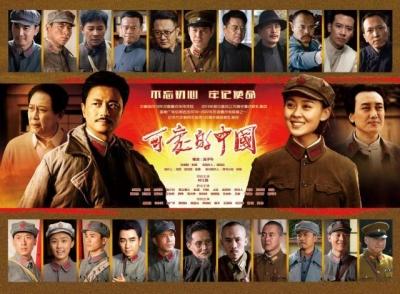 《可愛的中國》今晚CCTV1首播 山東省文旅集團聯合攝制!