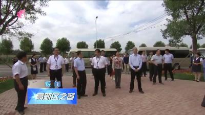 兗州區黨政考察團到高新區考察學習