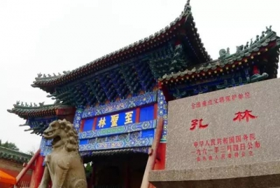 中國世界遺產數量世界第一 有兩處在咱大濟寧