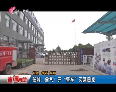民生氣象站20190726