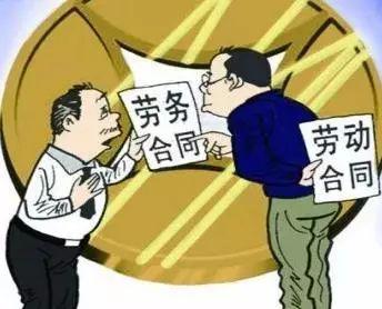 """@济宁人 小心!你签的可能是""""假""""劳动合同!"""