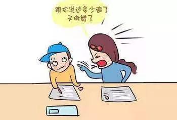 暑假嚴禁給家長留作業!這條教育部新規你怎么看?