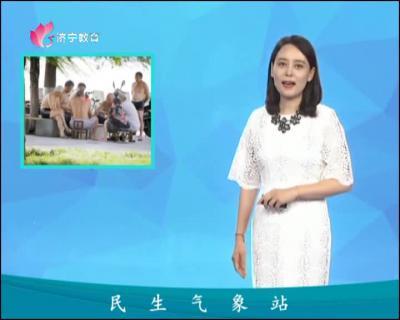 民生气象站_20190717