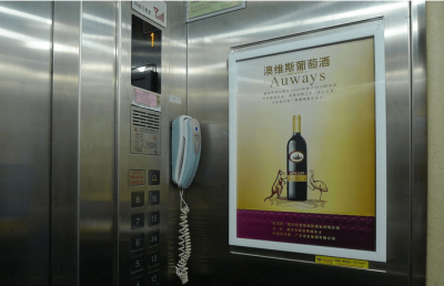 你家小区每块电梯广告屏一周能赚6000元!钱都哪去了?