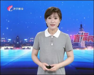 直播民生_20190723