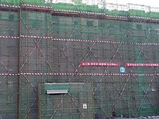 兖州刘官庄棚户区改造工程正式封顶  进入装修阶段