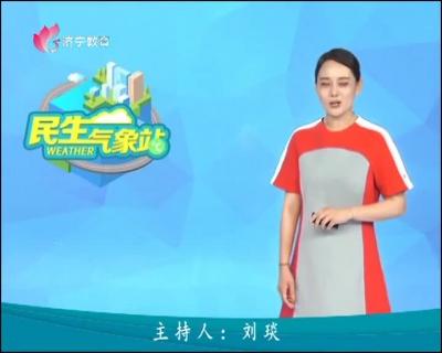民生气象站-201907012