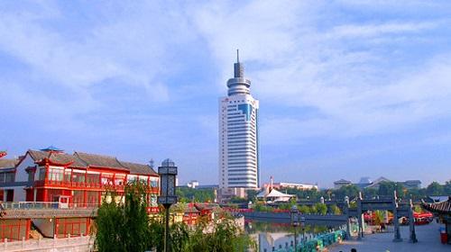 中国共产党济宁市第十三届委员会第八次全体会议公报