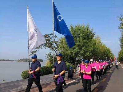 新华保险济宁中支开展7.8保险扶贫公益跑活动