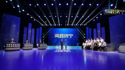 《问政济宁》第三期今晚开播 济宁市市场监督管理局接受问政