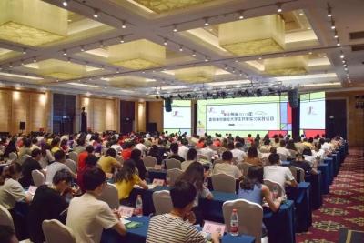 山东省2019年面向重点高校大学生开展暑期实习实践