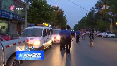泗水县抽查无烟烧烤 确保环境卫生