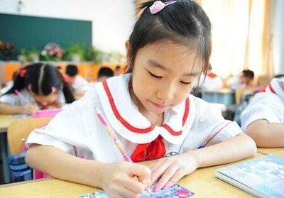 任城区农村小学招生8月19日起报名 招生范围及计划看这里