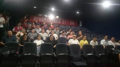 盲人也能看电影 济宁30余位视障人士走进电影院