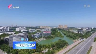 高新区:城乡规划委员会2019年第一次会议召开