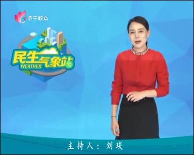 民生氣象站-20190729